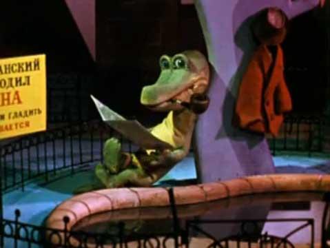 Доброму и дружелюбному крокодилу гене